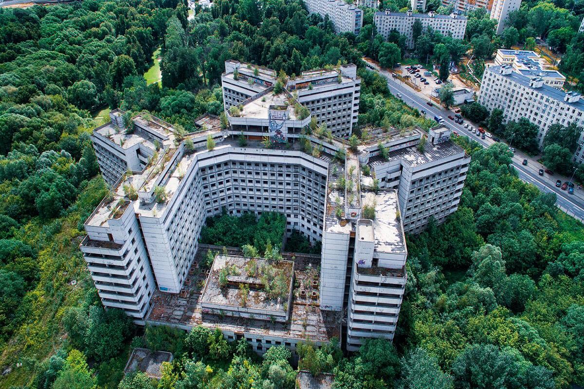 Hovrinskaya Hospital