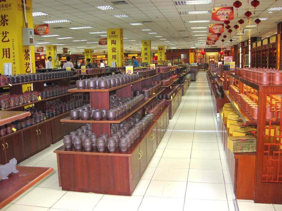 Maliandao-market-of-tea-China