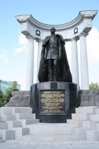 Monument of Emperor Alexander the Second in Moscow